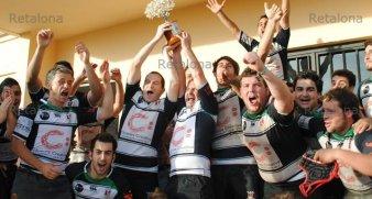 _CopaEx14_Trofeo